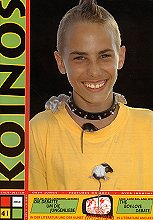 Cover Koinos 41