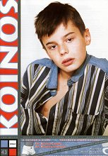 Cover Koinos 43