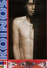 Cover Koinos 45
